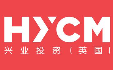 HYCM兴业外汇投资理财