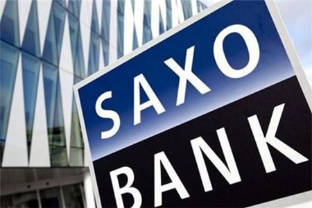 Saxo bank盛宝银行正规吗?