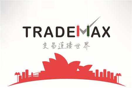 Trademax外汇的实力怎么样?