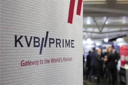 KVB prime昆仑国际外汇是安全平台吗?