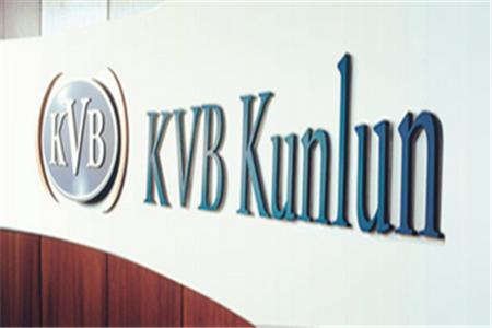 KVB昆仑国际是黑平台吗?