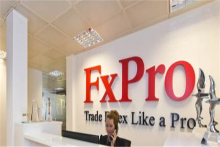 FXPRO浦汇外汇值得信赖吗?