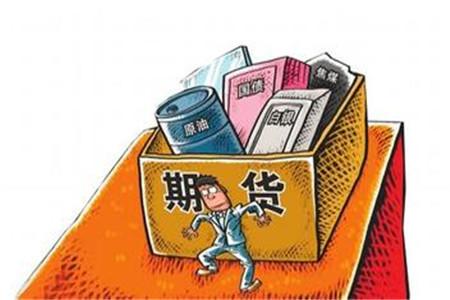 爱华期货交易,专为投资者提供便捷服务