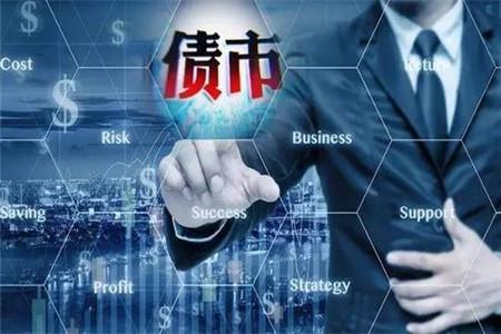 爱华债券,安全效率,值得信赖