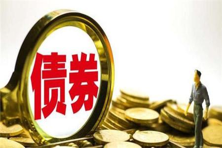 爱华债券,一个合法、安全、靠谱的交易平台