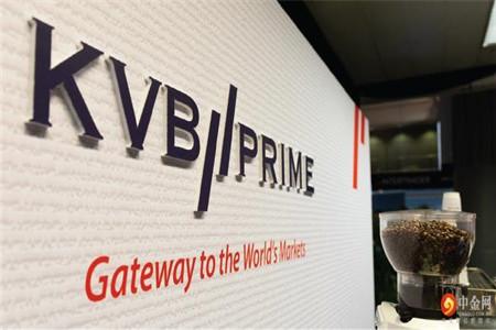 KVB prime外汇,给你带来极致便捷交易体验