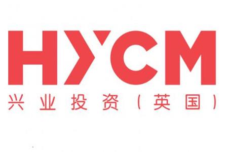 全国正规外汇交易平台——HYCM兴业外汇