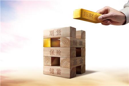 爱华外汇平台靠谱吗?爱华外汇投资可靠吗?