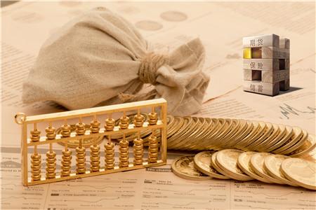 在哪可以开模拟账户?嘉盛外汇模拟交易体验如何?
